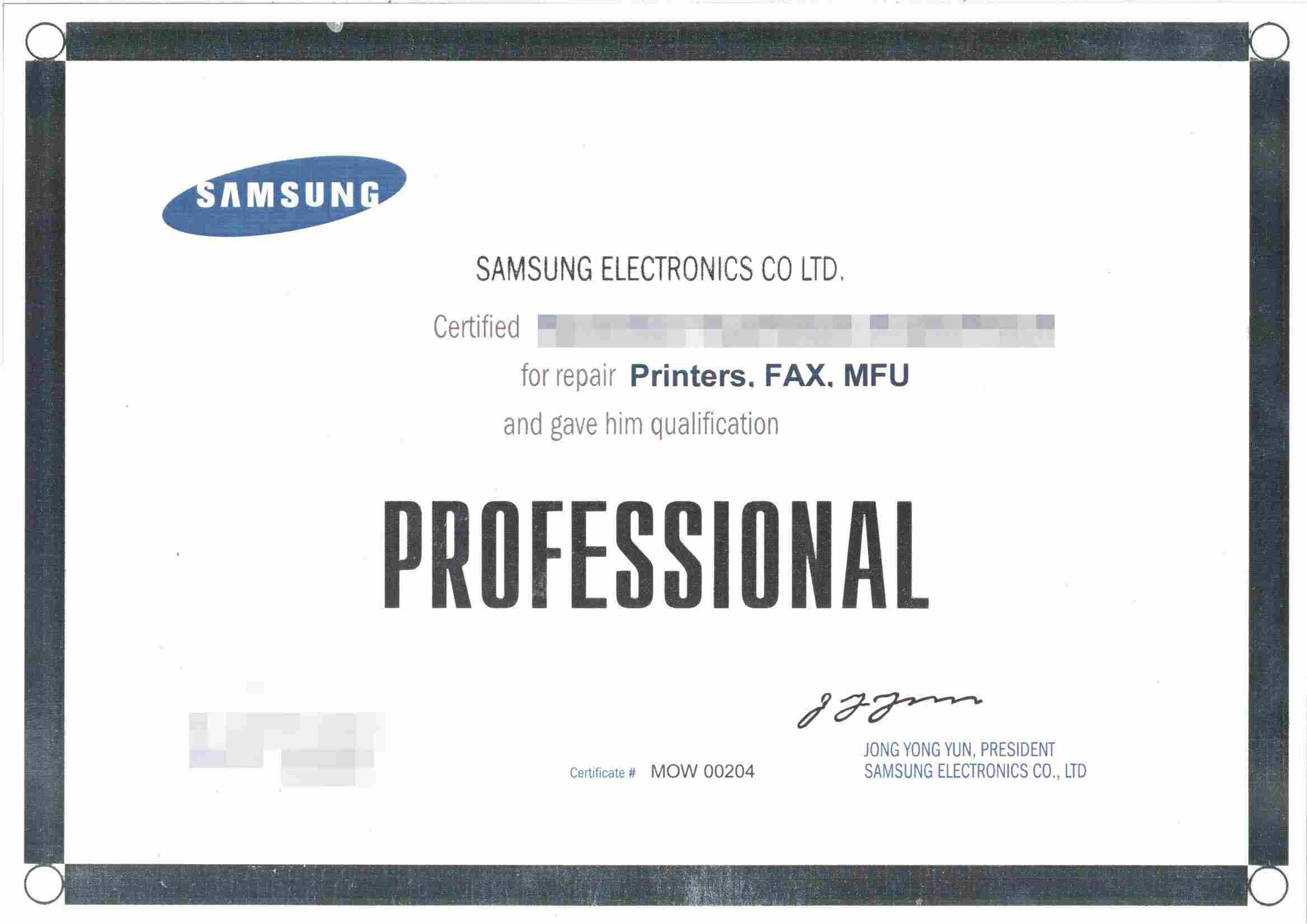 сертификат сервисного инженера